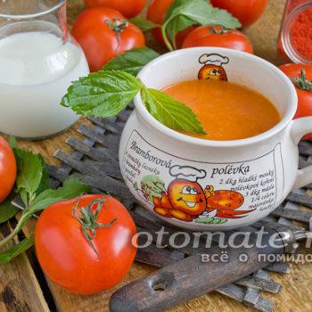 Как приготовить томатный суп-пюре