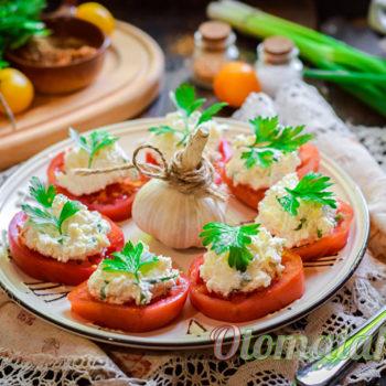 вкусные помидоры с творогом